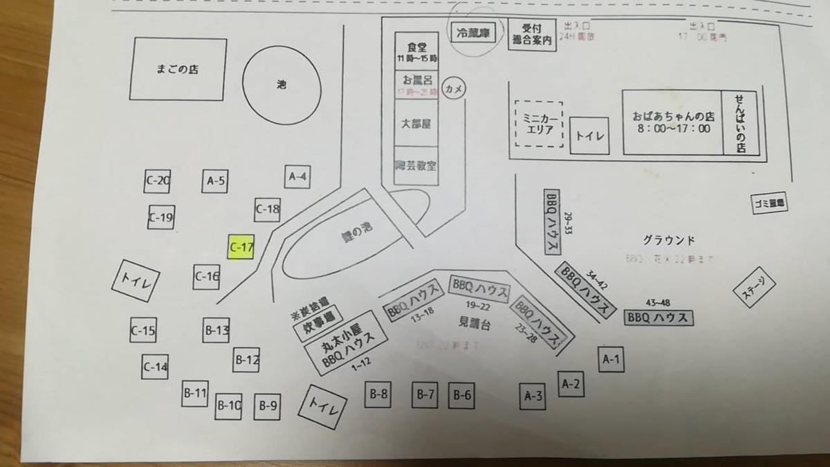 五桂池ふるさと村の見取り図