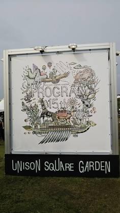UNISON SQUARE GARDEN 15周年記念ライブ program15th
