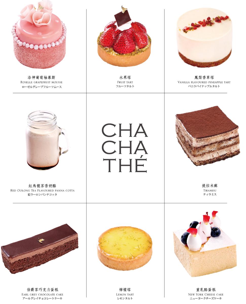 CHACHATHEのカフェメニュー!