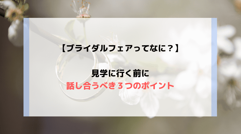 f:id:unisonnico113117:20190831153100p:plain