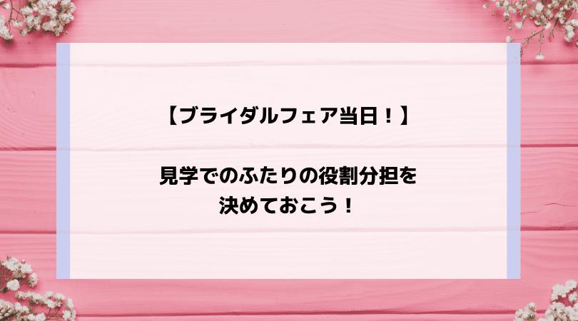 f:id:unisonnico113117:20190831153240p:plain
