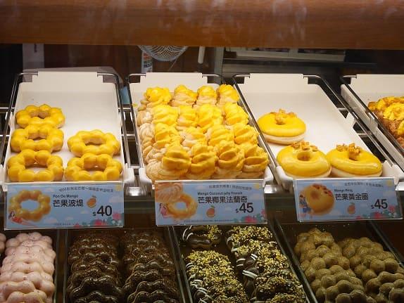 台湾のミスタードーナツ