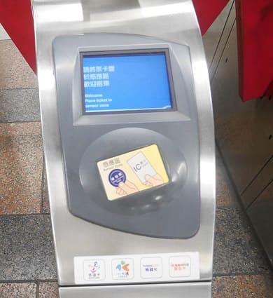 台湾の改札