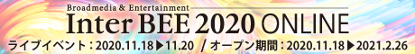 f:id:unit973:20201111104702p:plain