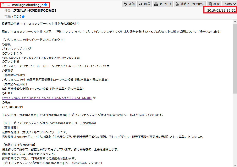 f:id:unitedflow000:20190402195204p:plain