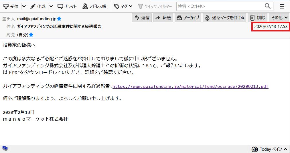 f:id:unitedflow000:20200214224901p:plain