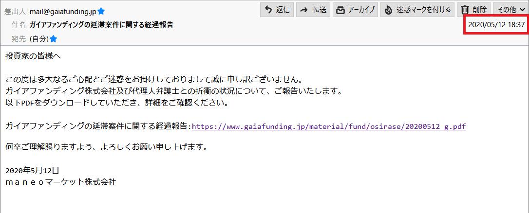 f:id:unitedflow000:20200523064611p:plain