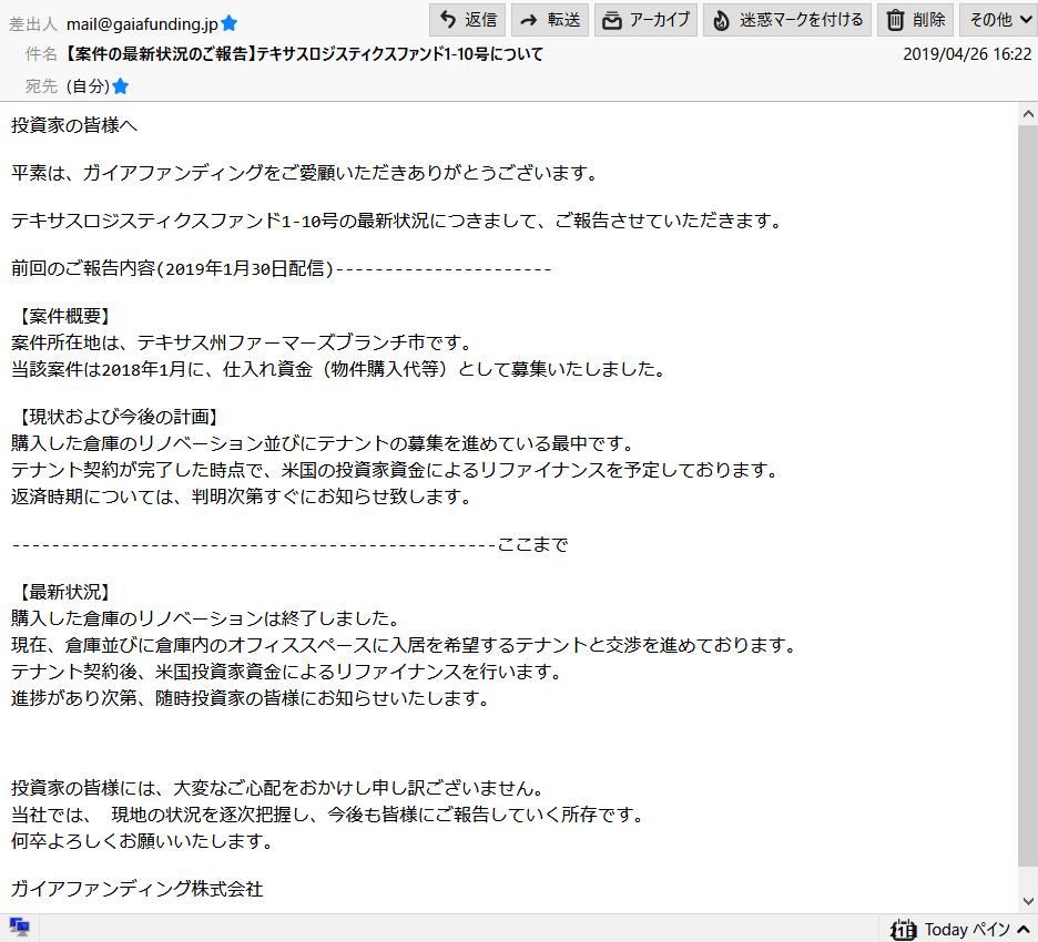 f:id:unitedflow000:20200621011753p:plain