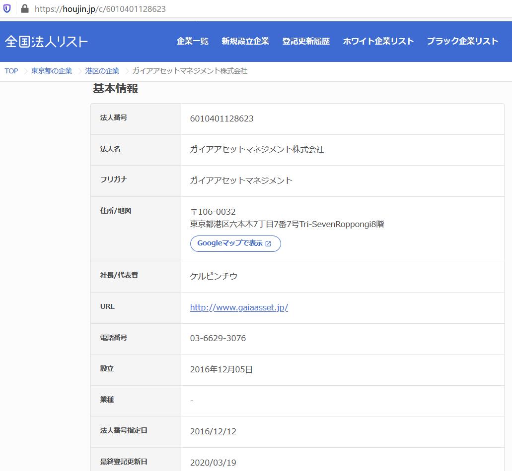 f:id:unitedflow000:20200630225425p:plain