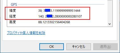 f:id:univaleaks:20201108225934p:plain