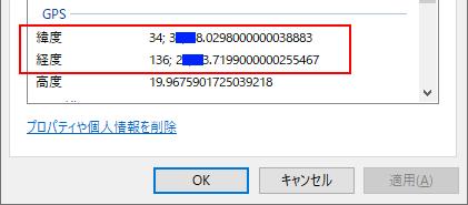 f:id:univaleaks:20201109211246p:plain