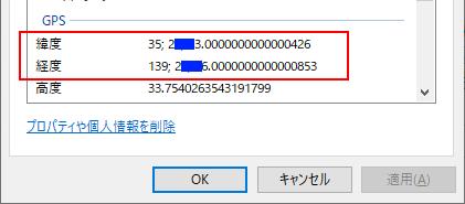 f:id:univaleaks:20201109213536p:plain