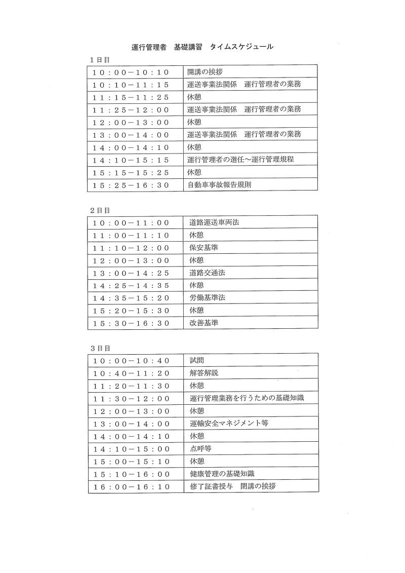f:id:unkangoukaku:20210719065002j:plain