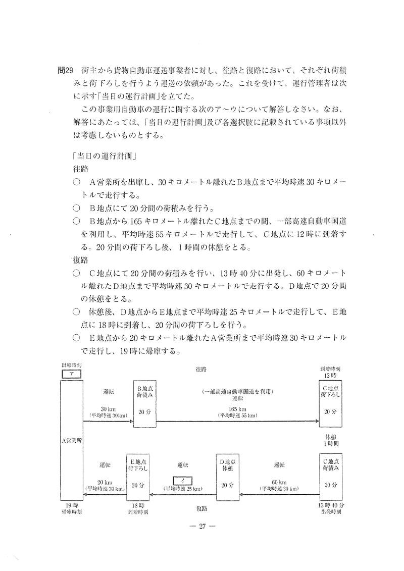 f:id:unkangoukaku:20210731201243j:plain
