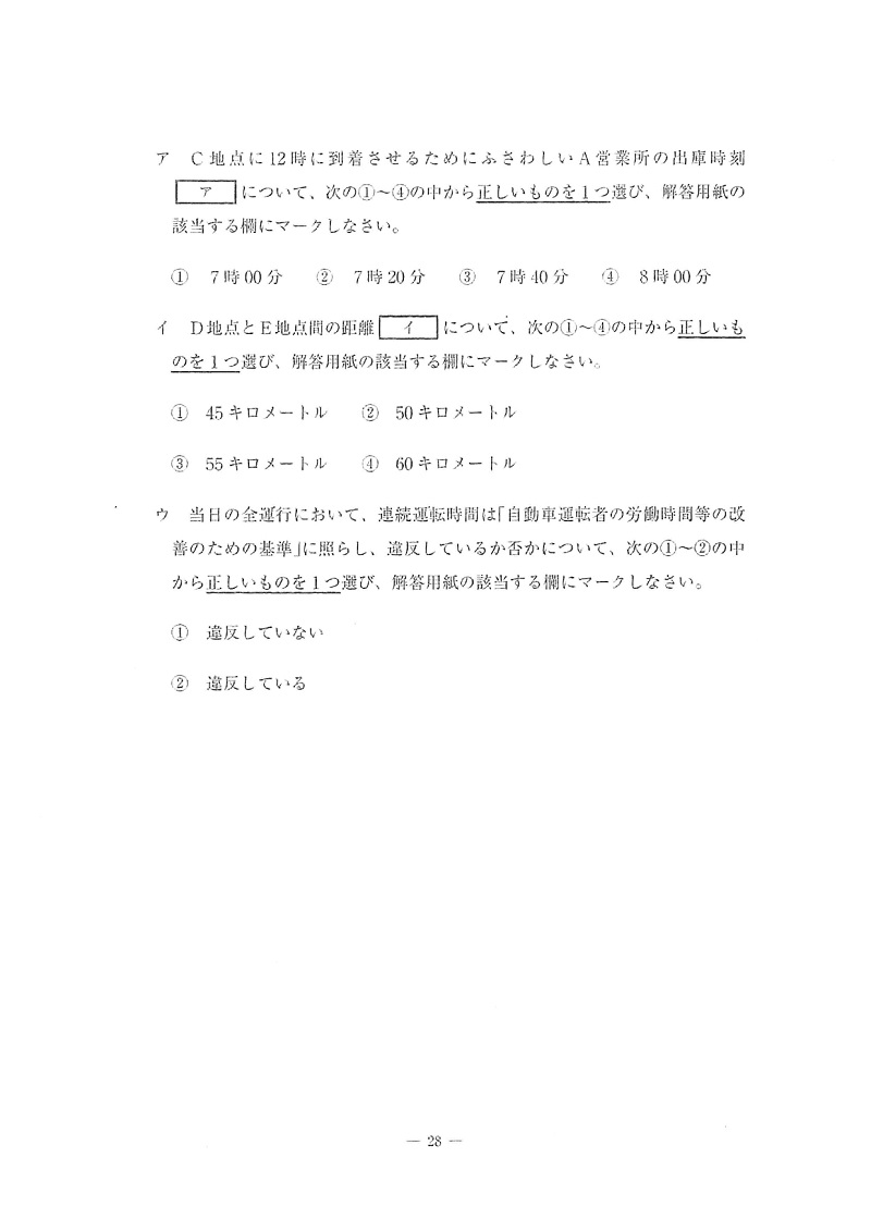 f:id:unkangoukaku:20210731201252j:plain