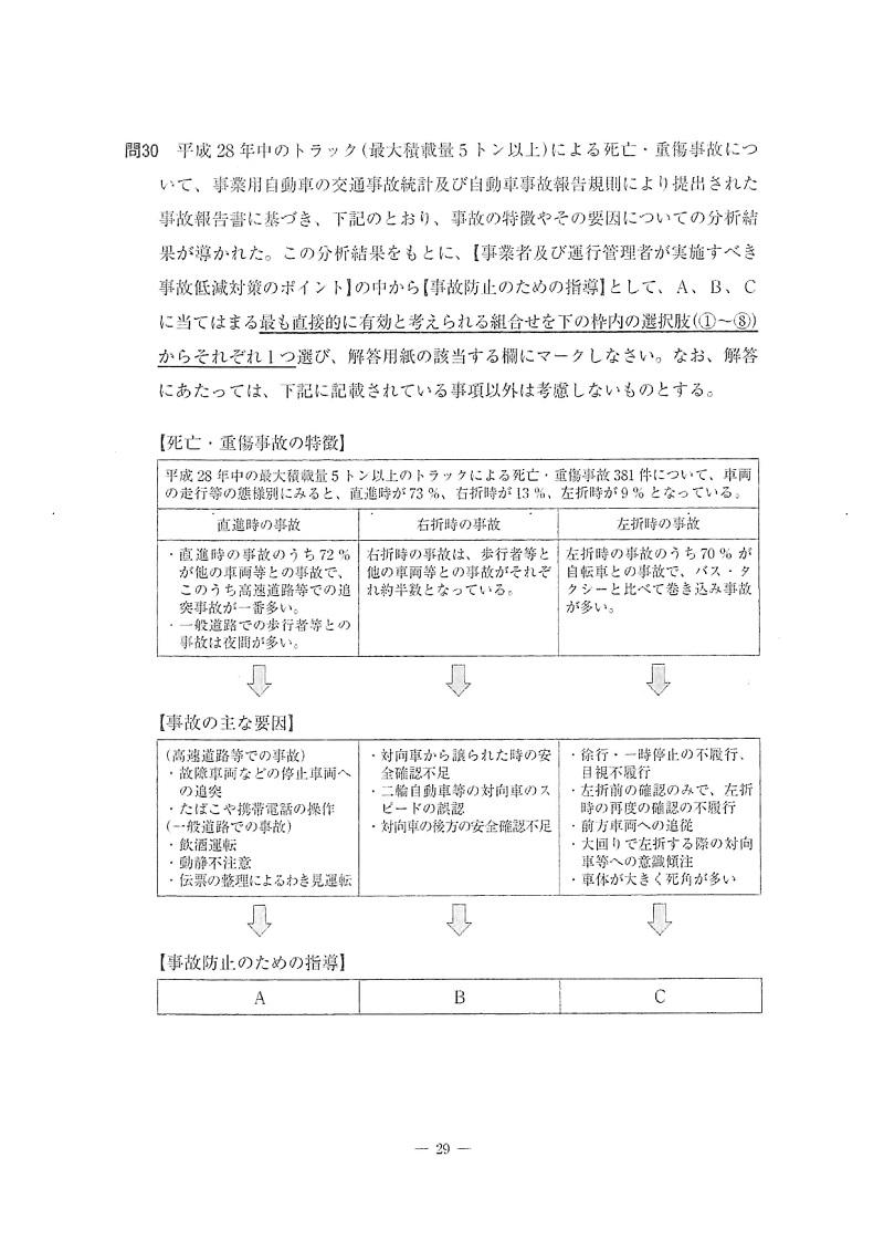 f:id:unkangoukaku:20210731201355j:plain