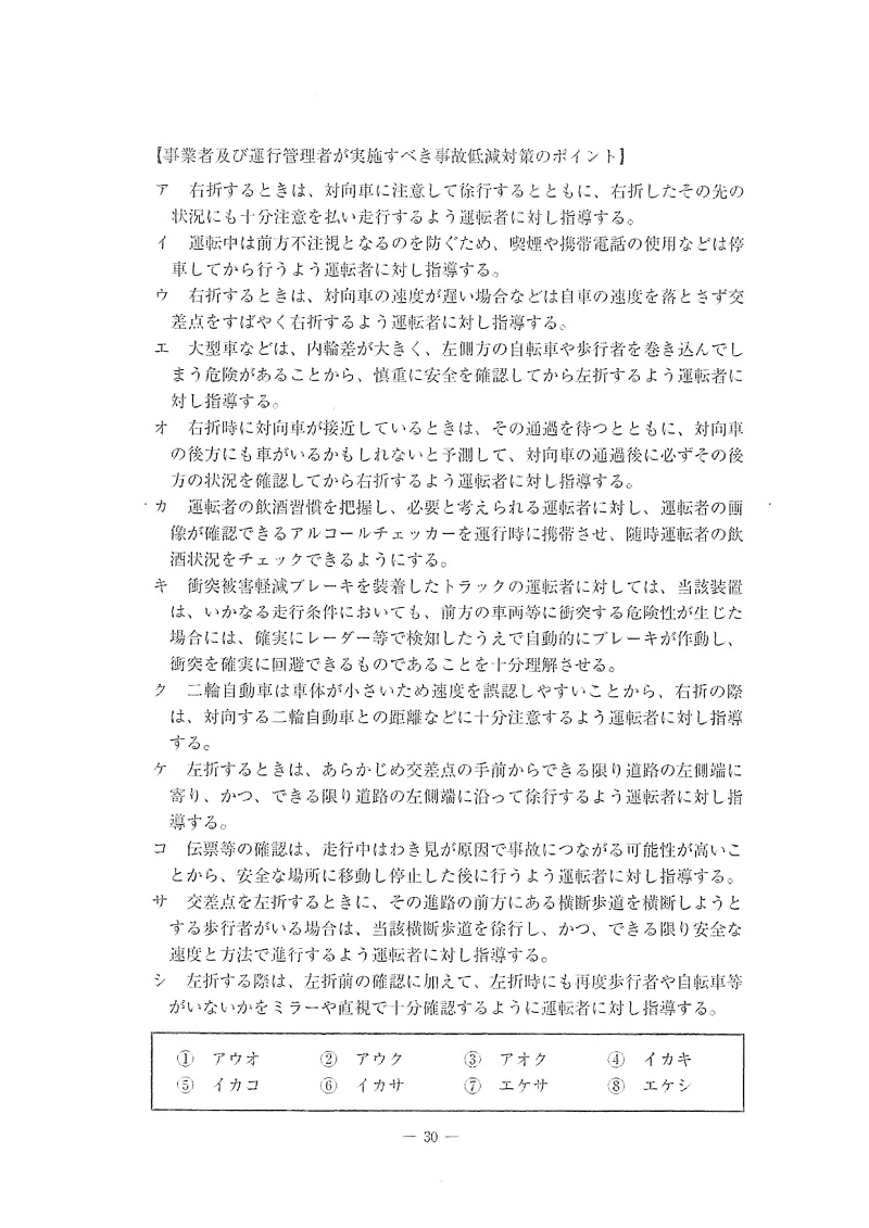 f:id:unkangoukaku:20210731201403j:plain