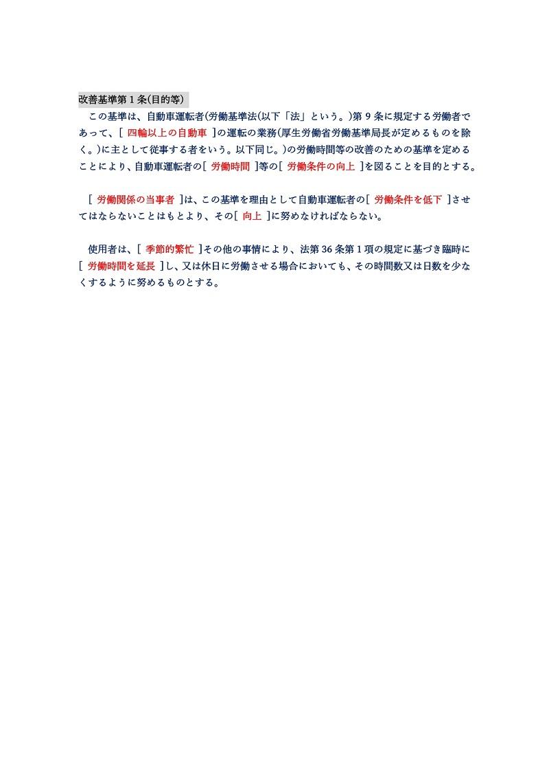 f:id:unkangoukaku:20210812210323j:plain
