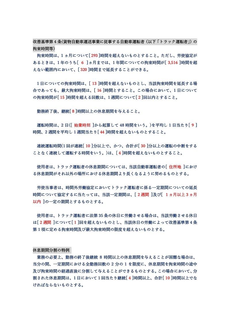 f:id:unkangoukaku:20210812210340j:plain