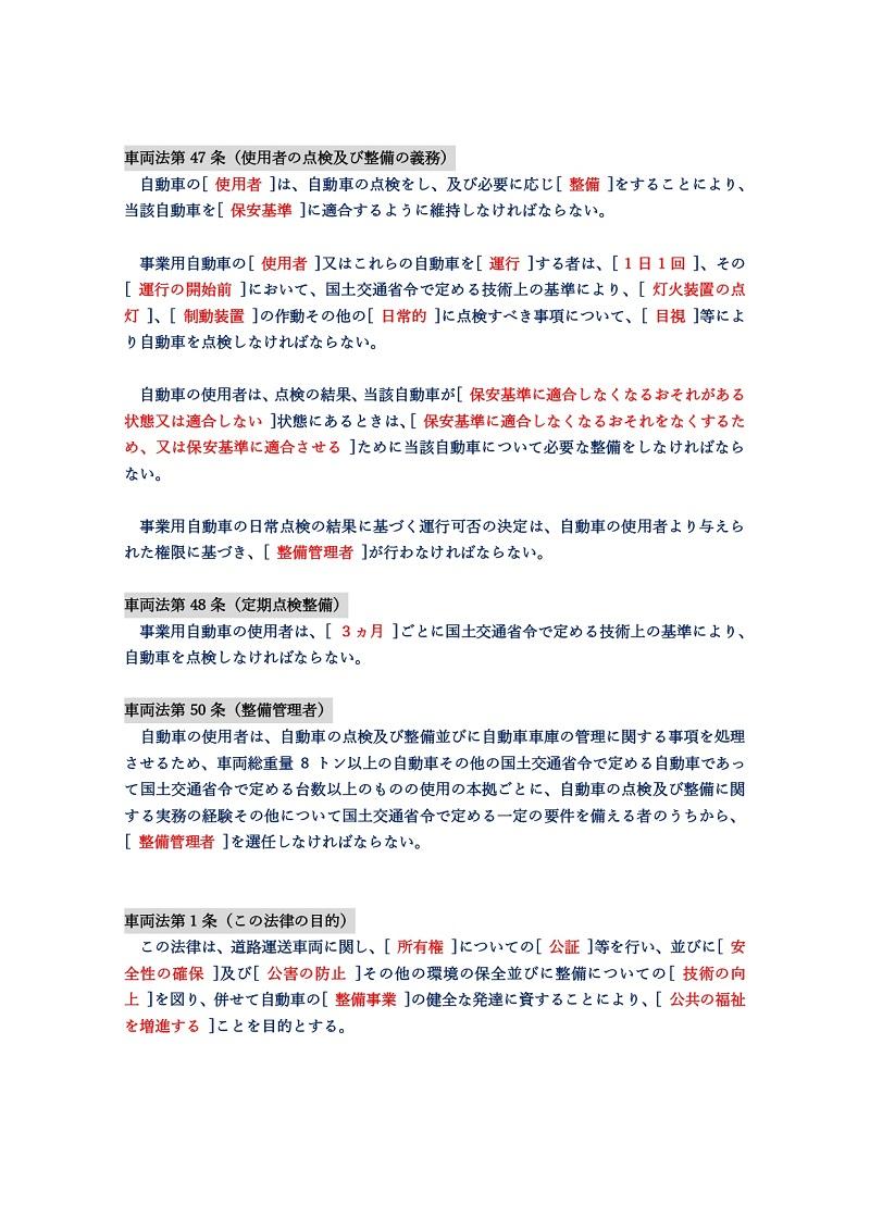 f:id:unkangoukaku:20210820202958j:plain