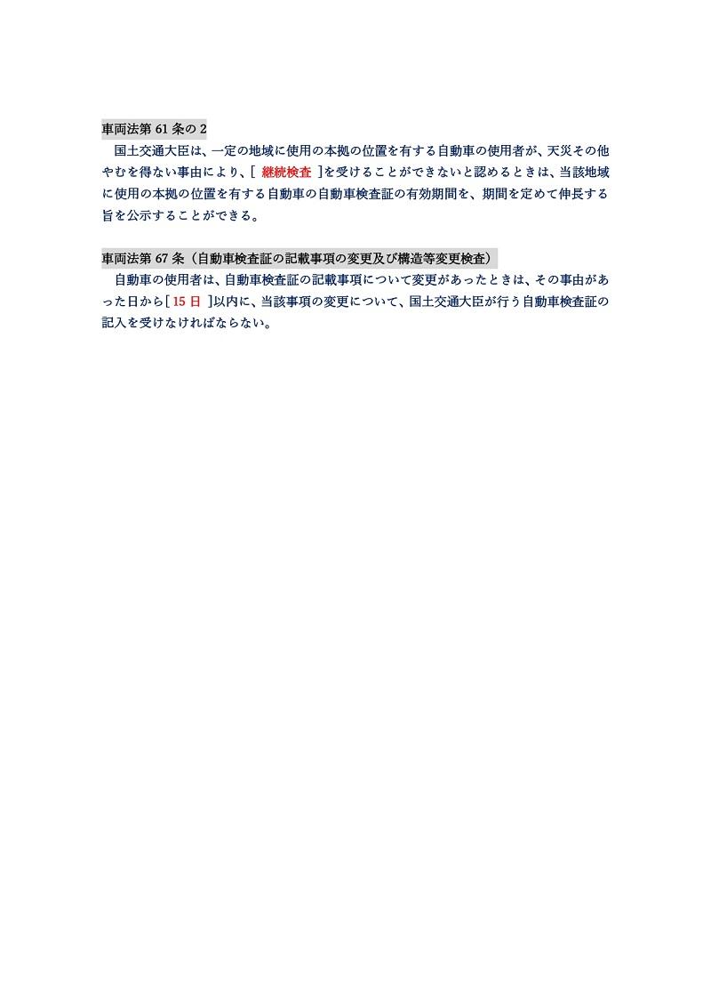 f:id:unkangoukaku:20210820203019j:plain