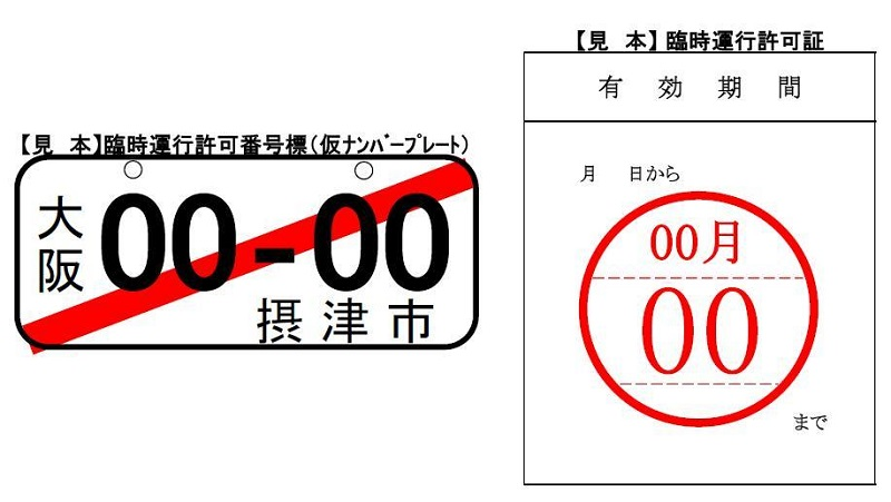 f:id:unkangoukaku:20210901214610j:plain