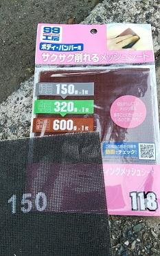 f:id:unkei73:20210503223505j:plain