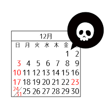 f:id:unko-kusai12345:20180608161657p:plain