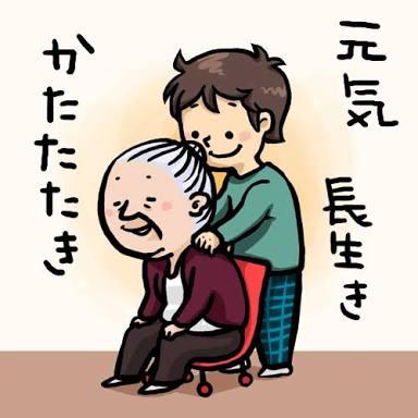 f:id:unko-kusai12345:20180612021158j:plain