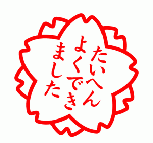 f:id:unko-kusai12345:20180615160924p:plain