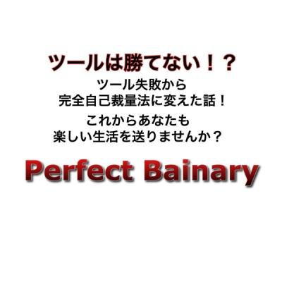 f:id:unko-kusai12345:20180704025632j:plain