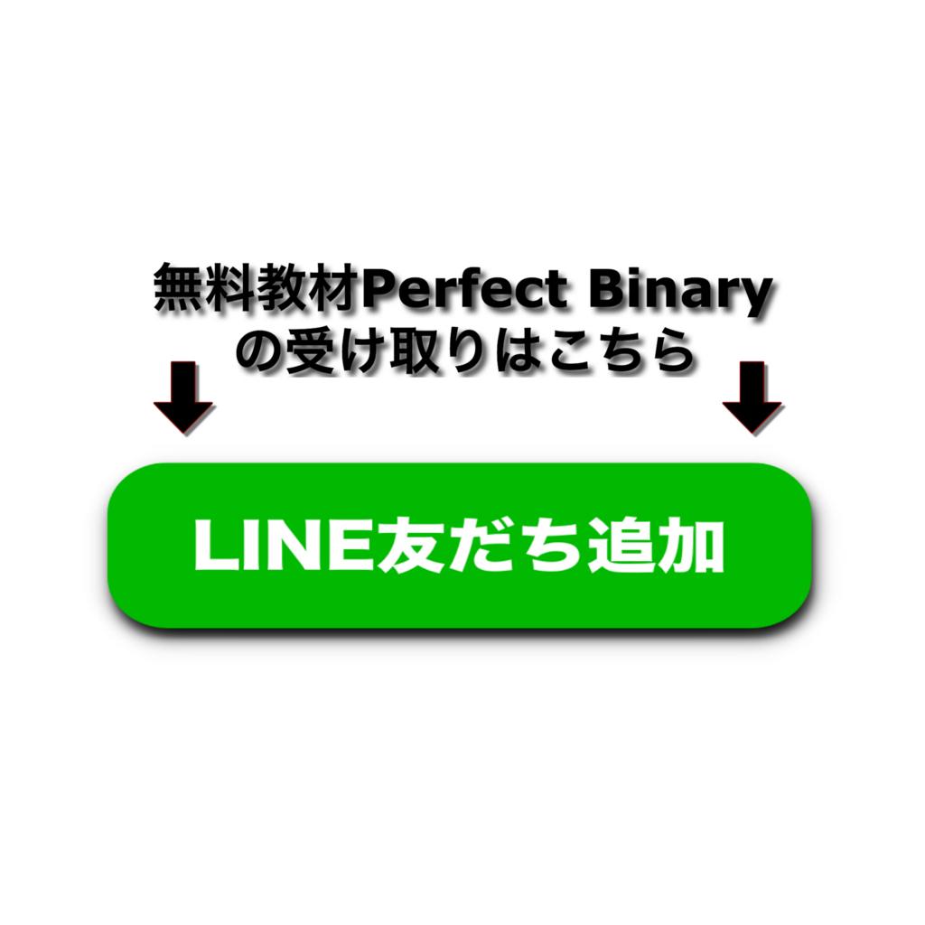 f:id:unko-kusai12345:20180704025749j:plain