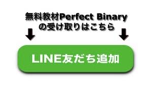 f:id:unko-kusai12345:20180704035302j:plain