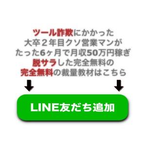 f:id:unko-kusai12345:20180704035505j:plain