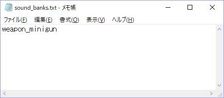 f:id:unkokkohakase:20180409061306p:plain
