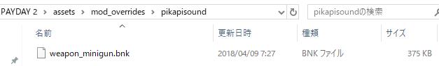 f:id:unkokkohakase:20180409073029p:plain