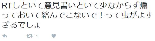 f:id:unkomashimashi:20170312001301p:plain