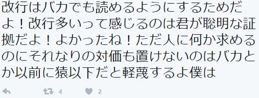 f:id:unkomashimashi:20170312001447p:plain