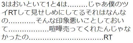 f:id:unkomashimashi:20170312001623p:plain