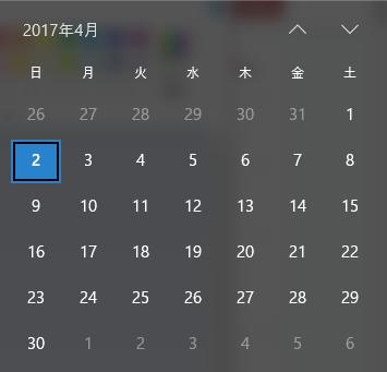 f:id:unkomashimashi:20170402155403p:plain