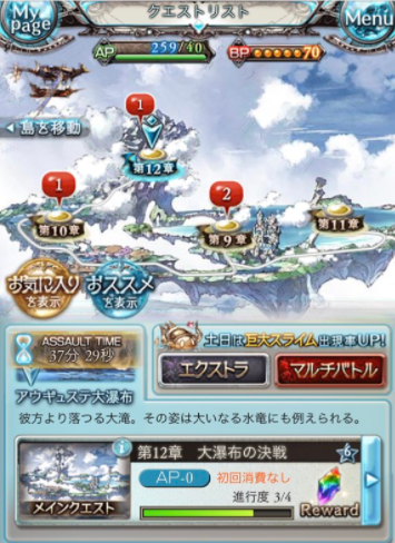 f:id:unkomashimashi:20180311125723p:plain