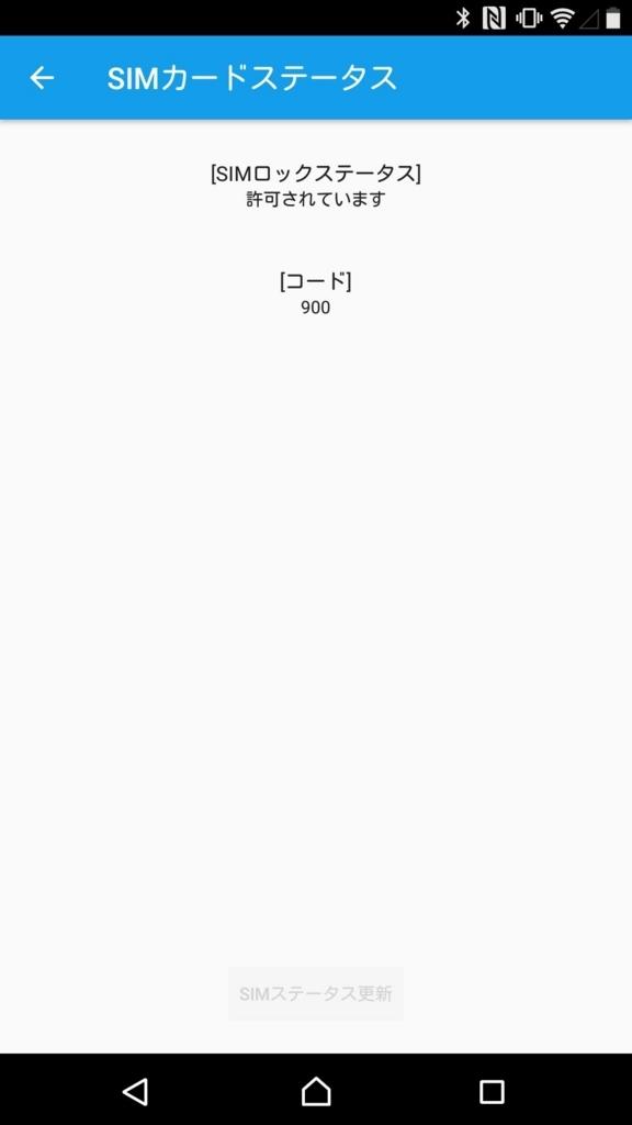 f:id:unkooo96:20170803003628j:plain
