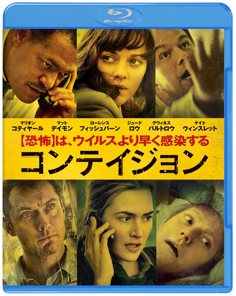 f:id:unkosuzou:20120711171045j:plain