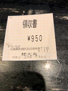 f:id:unkosuzou:20190403152821p:plain