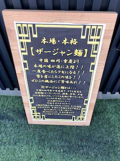 f:id:unkosuzou:20190405100025p:plain