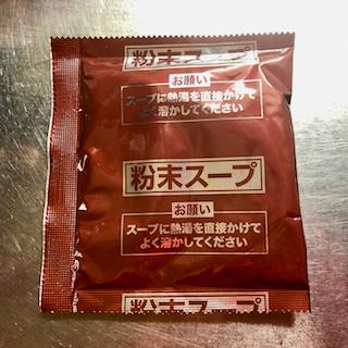 f:id:unkosuzou:20190405163851p:plain