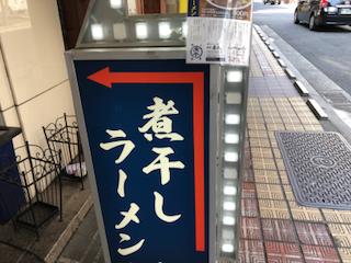 f:id:unkosuzou:20190406153527p:plain