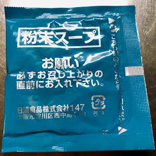f:id:unkosuzou:20190415150257p:plain