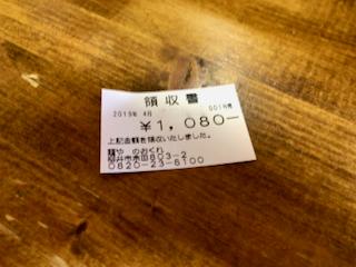 f:id:unkosuzou:20190415160502p:plain