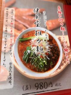 f:id:unkosuzou:20190416162348p:plain